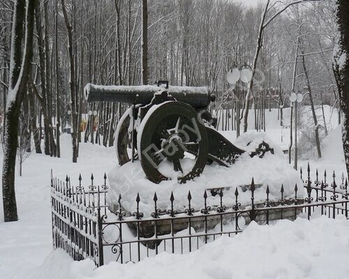Праздник 1810 года